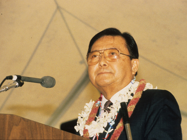 Senator Inouye at the 1989 Smithsonian Folklife Festival program on Hawai'i. <i>Ralph Rinzler Folklife Archives and Collections, Smithsonian Center for Folklife and Cultural Heritage</i>