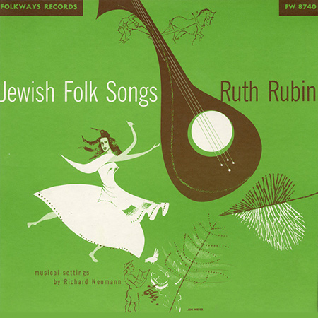 Ruth Rubin album art