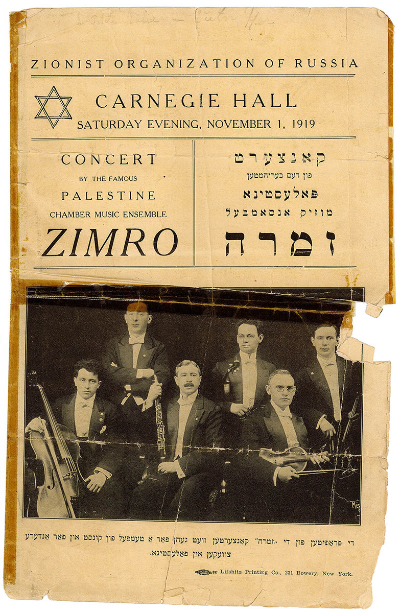 Zimro Ensemble Carnegie Hall Program, November 1, 1919